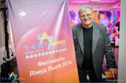lviv_2016_245