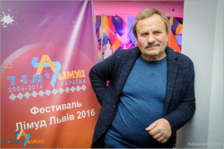 lviv_2016_248